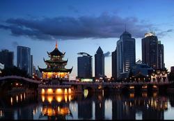 Guiyang-skyline-2